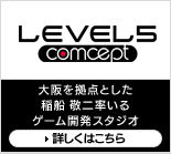 LEVEL5comcept
